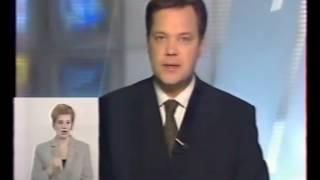 Часы и начало программы Новости ОРТ (01.10.2000)