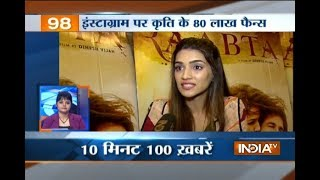 News 100 | 13th August, 2017 - India TV