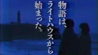 1986年 ニッポンハム パンチ ハナマルキ 今井美樹 エバラ ステーキソー...