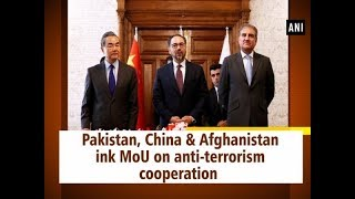 Pakistan, China & Afghanistan ink MoU on anti-terrorism cooperation