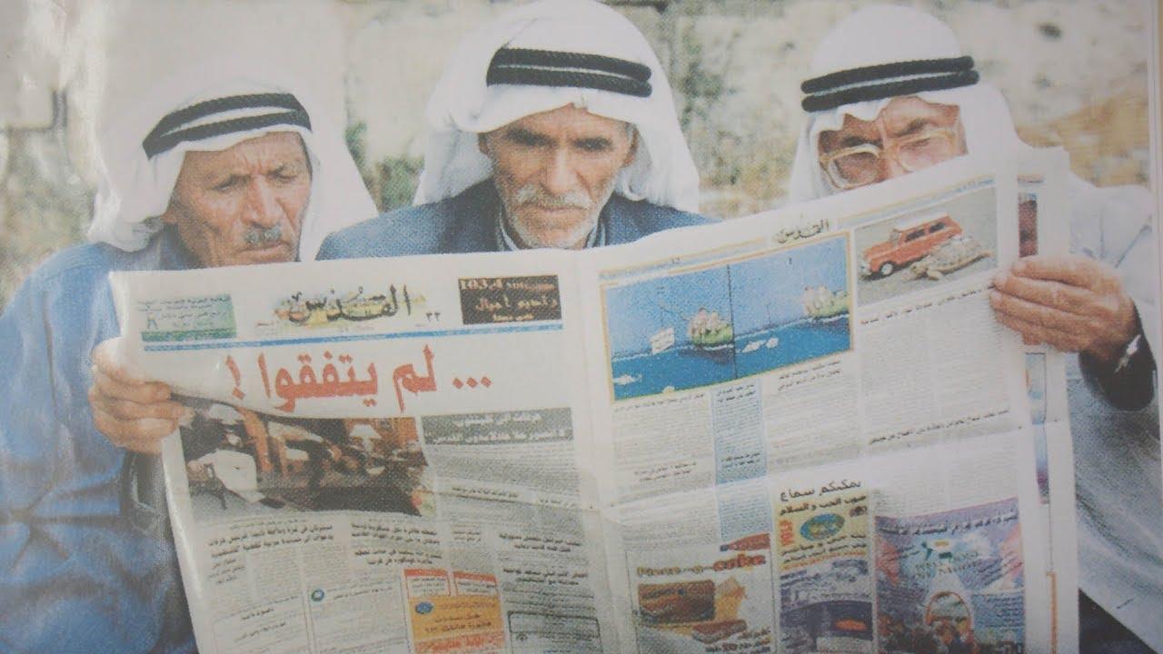أبرز عناوين جريدة القدس الْيَوْمَ السبت- 14 - تموز -2018