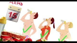 Спецпроект Energy Diet: Тайны еды, или Секрет похудения. Часть 4. Финал
