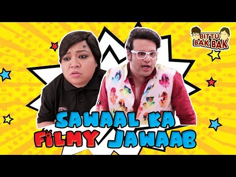 Sawaal Ka Filmy Jawaab | Bittu Bak Bak