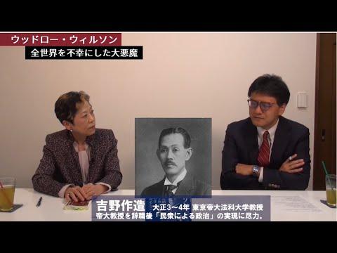 チャンネル 宮脇