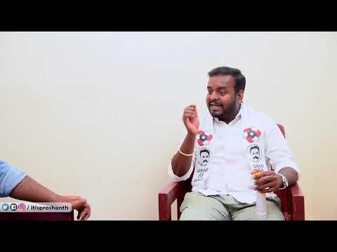 """ I don't do whatever Kamal does! "" Interaction wit Thiruvarur MNM MLA Candidate Arun Chidambaram !"