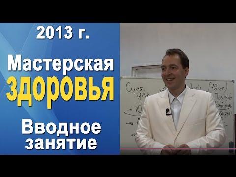 Мирзакарим Норбеков - Восстановление зрения
