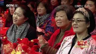 [2017春节戏曲晚会]京剧《四郎探母·见娘》 表演:赵葆秀 李宝春 | CCTV春晚