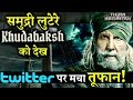 THUGS OF HINDOSTAN: Twitter  Reaction On Amitabh Bachchan's First Look as KHUDABAKSH