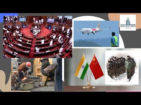 India News part 2   23rd Sept: Lok Sabha clears 3 labour Bills/India China Army talks positive
