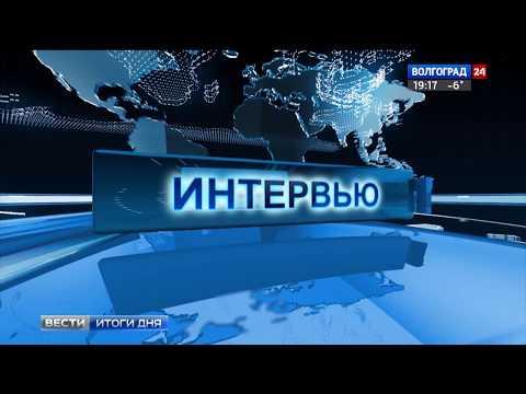 Гость программы «Вести. Итоги дня» – начальник отдела соцвыплат ОПФР по Волгоградской области