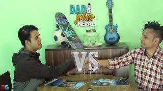 DAD JOKES NEPAL( हस्यो कि फस्यो )  | Lekh Mani Trital Vs Babin Baniya