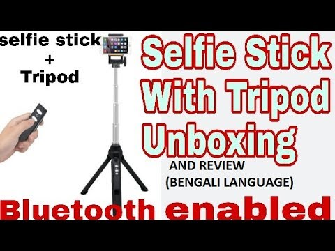 Selfie Stick With Tripod Full Review।Best LOw Budget Tripod Fow nb