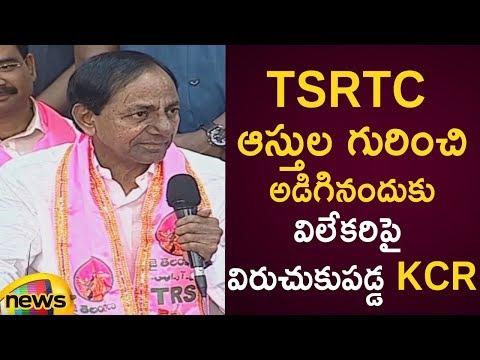 CM KCR Fires