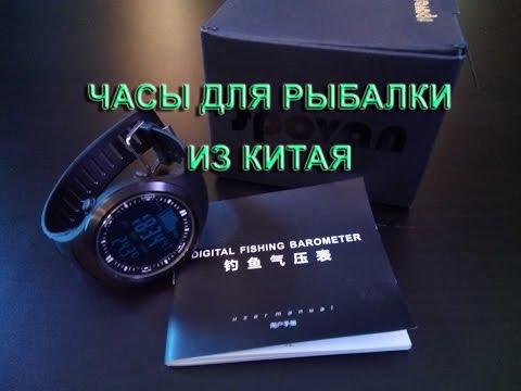 Часы для рыбалки и активного отдыха из Китая. Spovan SPV709
