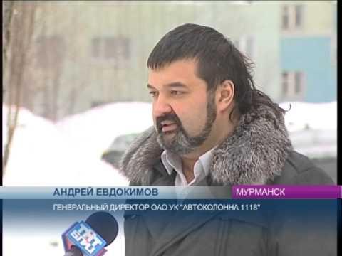 Ситуация с пассажирскими перевозками в Мурманской области продолжает обостряться