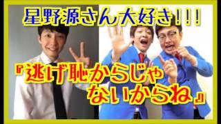 銀シャリ橋本さんの源さん愛が凄いです。4年くらい前に相方の鰻さんと...