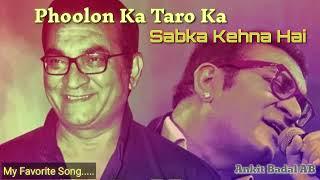 Phoolon Ka Taron Ka Sabka Kehna Hai - Abhijeet - Tribute To Kishore Kumar - Ankit Badal AB