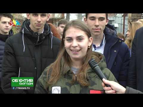 ТРК НІС-ТВ: Объектив 18 04 19 В Первомайске обсудили строительство бассейна