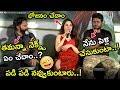 Navadeep Making Hilarious Fun With Tamannah And Sundeep Kishan || Next Enti Trailer Launch || TWB