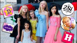 ВЕСЕННИЙ детский бал by Kira Tan 🌹 ТуСим с Two Sisters, Наша Маша, Amira Diana и Мисс Николь