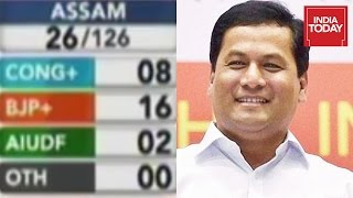 Assembly Election Results: BJP Leads In Assam