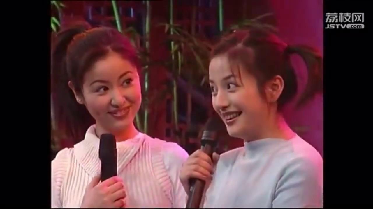 Photo of [Video hiếm] Triệu Vy, Lâm Tâm Như, Châu Kiệt, Trương Thiết Lâm giao lưu tại Giang Tô năm 1999.