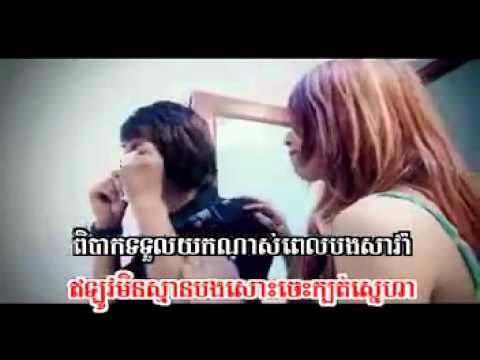 Akrok rir la-or Bong nov Tae jea Songsa Oun _ by    Ee va