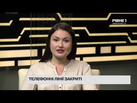 TVRivne1 / Рівне 1: Без цензури: :