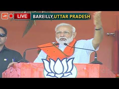 Modi LIVE: Narendra Modi Public Meeting at Bareilly | Uttar Pradesh | YOYO TV LIVE