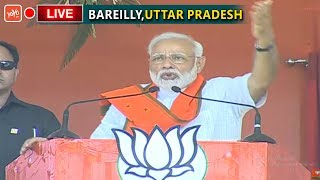 Modi LIVE: Narendra Modi Public Meeting at Bareilly | Uttar Pradesh | YOYO TV LIVE