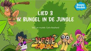 Ik bungel in de jungle - uit musical Junglebeat