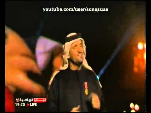 music khaliji 2013