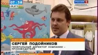 Стеклообои(С 10.02.2014 г. по 13.02.2014 г. компания Витрулан приняла участие в одной из крупнейших в России ежегодных выставок..., 2014-02-27T08:51:15.000Z)