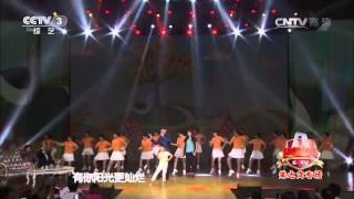 综艺盛典 [综艺盛典]歌曲《小苹果》 演唱:朱之文