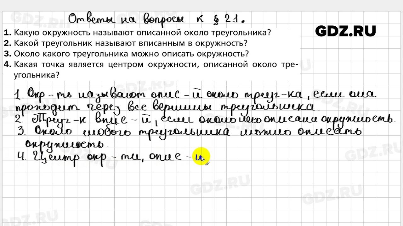 ответы i-exam дискретная математика