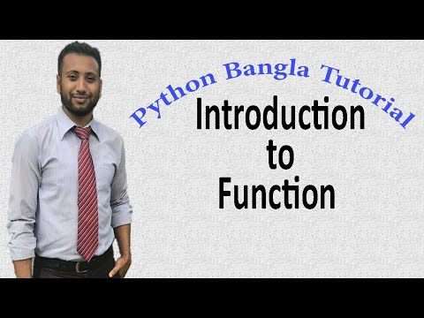 Python Bangla Tutorials 30 : Introduction to Function thumbnail