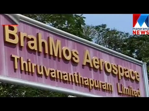 Brahmos Denies Salary And Allowance For Contract Labors | Manorama News