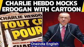 Charlie Hebdo mocks Turkish President Erdogan with cartoon   Oneindia News