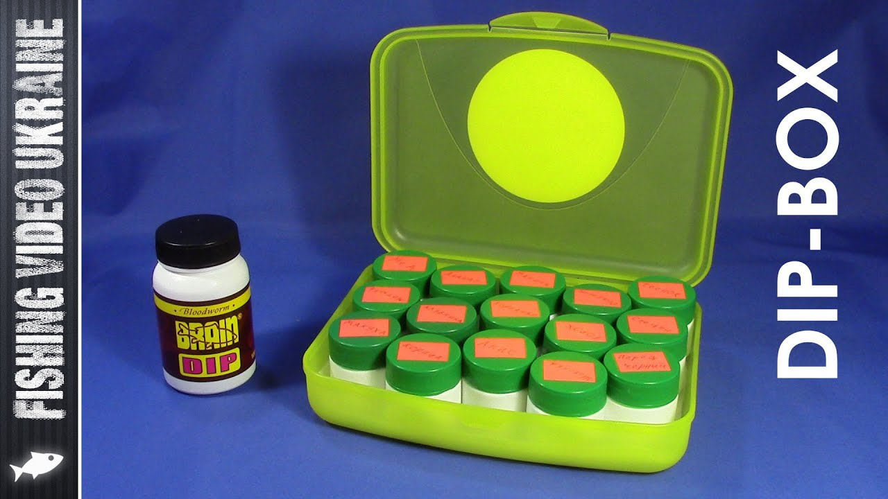 Супер набор ароматов для рыбалки. Компактный ДИП-бокс (DIP-box) HD