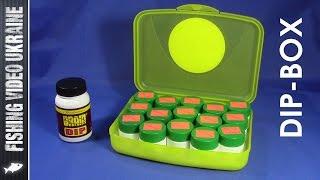 Супер набор ароматов для рыбалки. Компактный ДИП-бокс (DIP-box) HD(В этом видео, мы Вам покажем как сделать компактный набор ароматов для нашей наживки. Как показала практика,..., 2015-09-23T16:00:02.000Z)