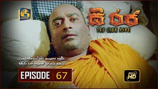 C Raja - The Lion King | Episode 67 | HD Thumbnail