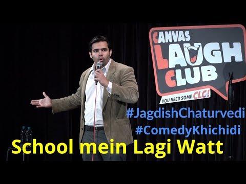 School mein lag gayee watt - Hinglish stand up comedy canvas laugh club Dr. Jagdish Chaturvedi