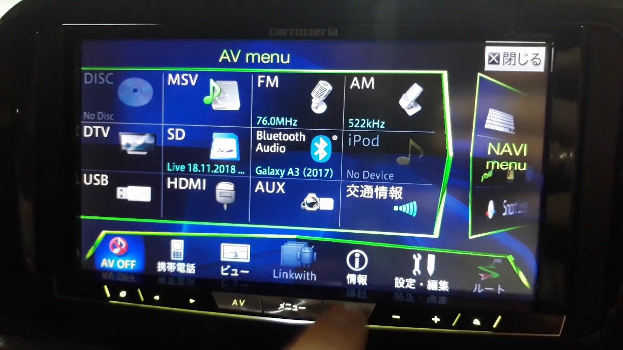 pioneer carrozzeria avic-mrz77 language change