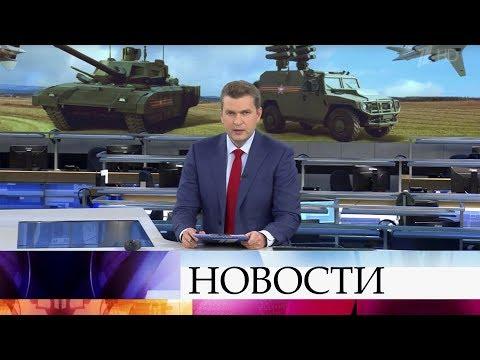 Выпуск новостей в 18:00 от 22.11.2019