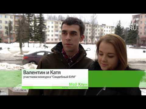"""""""Свадебный БУМ"""" или Свадьба на халяву"""