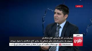 MEHWAR: Restoration Of Historical Palace On Track