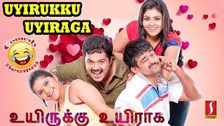 brahmanandam ravi teja comedy scenes