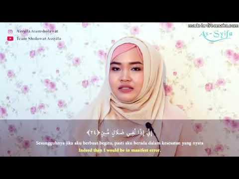 Murottal Surat Yasin Full dan Terjemahan Bahasa Indonesia