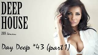 DEEP HOUSE/DAY DEEP#43(PART1)/VOCAL/BEST/HITS/TOP/MIX BY APELISLIN