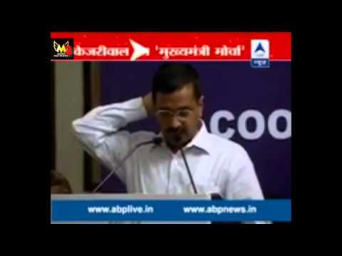 EXCLUSIVE : Arvind Kejriwal Speech at  Co-operative Federalism Conclave